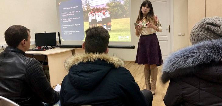 карьера футболиста в Праге семинар в Киеве eurostudy