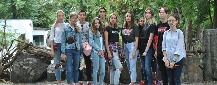 посещение зоопарка eurostudy