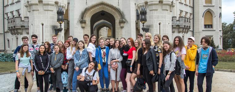 экскурсия в чески-крумлов eurostudy