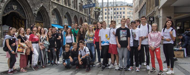 экскурсия в Мюнхен eurostudy