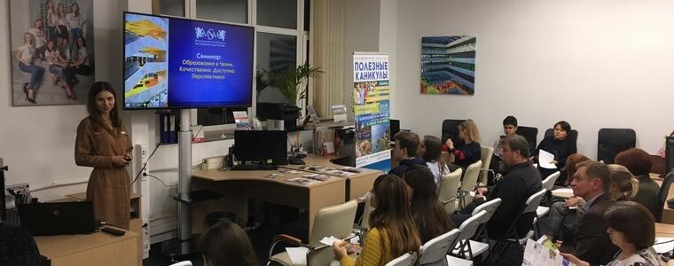 семинар Ведущие вузы Чехии eurostudy