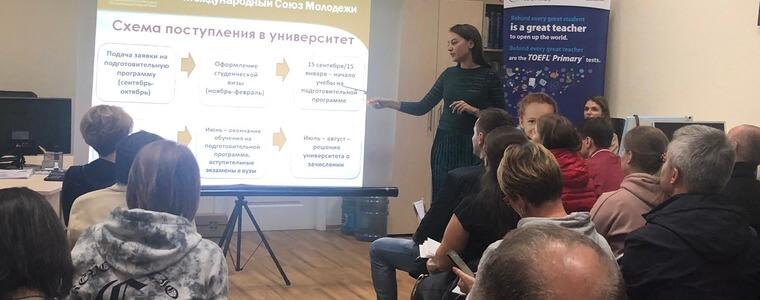 образовательные программы в Чехии eurostudy.cz