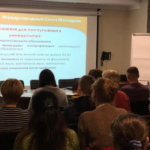 лето в чехии, обучение в Чехии, eurostudy, чешский язык, европейское образование