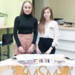 образование в чехии, лето в чехии, eurostudy, учеба в чехии