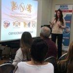 семинар на тему «Высшее обраование в Чехии» eurostudy