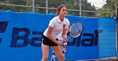 Летний курс Теннис + Английский eurostudy