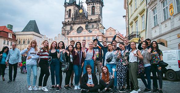 программы в Чехии