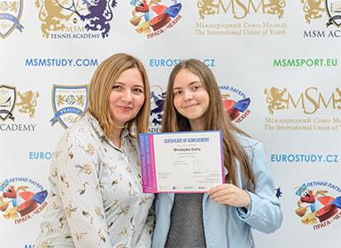 информация для родителей eurostudy