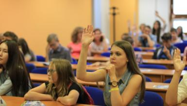 лагерь английского языка eurostudy