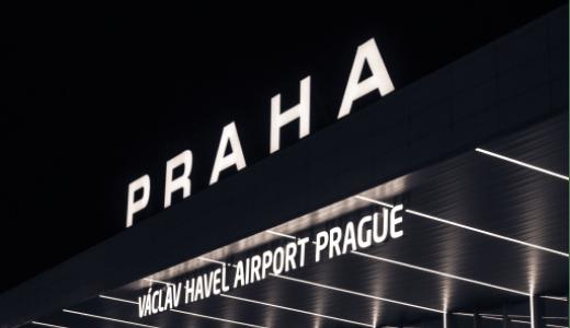 аэропорт в Праге eurostudy