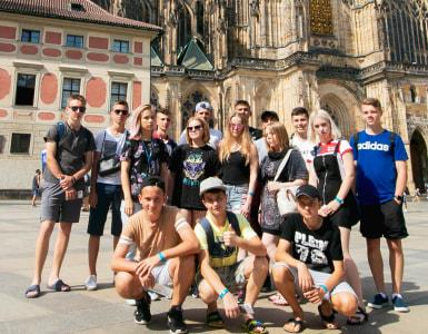 каникулы в Праге