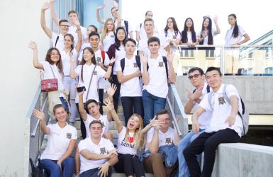 Образование в Чехии для иностранных студентов eurostudy