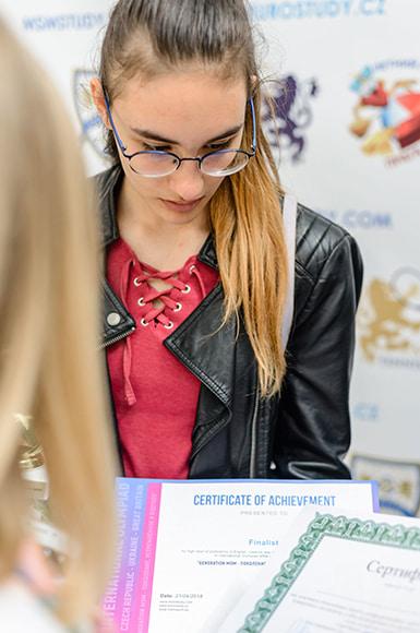 международынй союз молодежи eurostudy